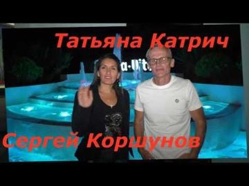Музыканты Одесса. Ведущая. Живая музыка на праздник